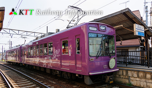 KTT Railway Information